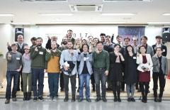 광주문화재단, 미디어아트 창의도시 광주 플랫폼 자문회의 개최