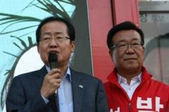 """홍준표 자유한국당 대표 """"박정오 성남시장 후보 지지해 달라"""""""
