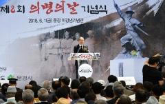 경상북도, 제8회 의병의 날 기념행사 개최