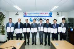 중부발전, 중소기업ㆍ연구기관과 상생협력 R&D 협약