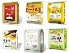 경북도, 쌀 브랜드시대 선도한다