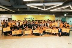 KISA-NH농협은행, 핀테크·블록체인 신규 서비스 개발대회 개최