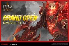 웹젠, 모바일 MMORPG '뮤 오리진2' 정식 출시