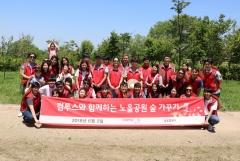 컴투스, '노을공원 숲 가꾸기' 봉사활동 실시