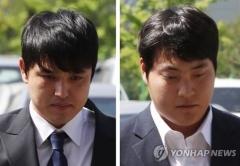 '성폭행 무혐의' 조상우·박동원, 상벌위 열어 재심의