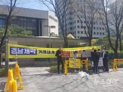 경남제약 임시주총 개최 허가···매각 급물살