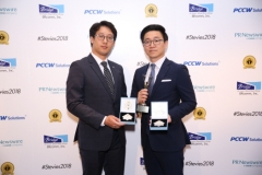 한국남동발전 간행물, `2018 아시아ㆍ태평양 스티비상` 수상