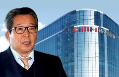 최양하 한샘 회장, 10억100만원 수령