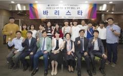 계명문화대, '고교-대학 연계 꿈 창작 캠퍼스' 호평
