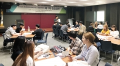대구보건대, 재학생 창업아카데미 캠프 개최