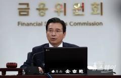 증선위, '삼성바이오 회계 부정' 관련 12일 오후 4시 긴급 브리핑