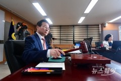 증선위, 12일 오후 '삼성바이오 제재' 임시회의 개최…금감원 측만 참석