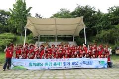 LG화학 나주공장, 친환경 흙공 활용 나주천 정화활동 전개