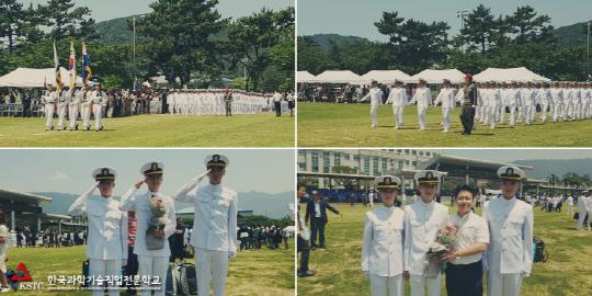 한국과기전, 259기 해군부사관 임관