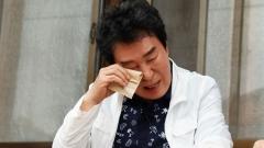 """'인생다큐-마이웨이' 송대관 """"160억의 빚, 90% 탕감"""" 눈물"""