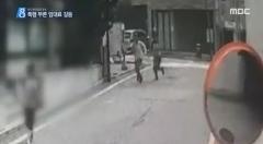 '임대료 갈등' 건물주에 둔기 휘두른 족발집 사장 체포