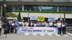 한국당 정태옥 의원 `인천ㆍ부천 비하 발언` 후폭풍...선거판도에 영향(?)