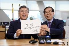 DJ·고건의 귀한? 박원순, '서울시장 3선' 후 文대통령과 시너지낼까