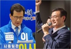'씨름선수'부터 '지게꾼'까지… 후보자들의 이색 이력