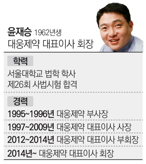 [stock&피플]굴곡 많았던 윤재승 대웅제약 회장, '한올바이오파마' 날개 달고 재도약