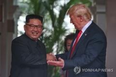 김정은·트럼프, 합의문 서명 '초읽기'