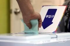 경남지사 與김경수 56.8% 1위