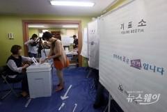 [선택 6·13]강원, 투표율 63.2%···전국 7위