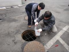 경기도, 팔당호 녹조발생 차단 위한 개인 오수처리시설 점검