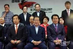 """[선택 6·13]한국당 '선거 참패 전망'에 벌써 내홍···""""홍준표 사퇴하라"""""""
