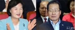 """[선택 6·13]민주 """"국민의 승리"""" VS 한국 """"참담하고 암담"""""""
