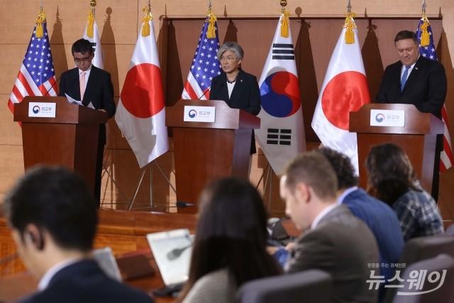 한-미-일 외교장관 공동 기자회견