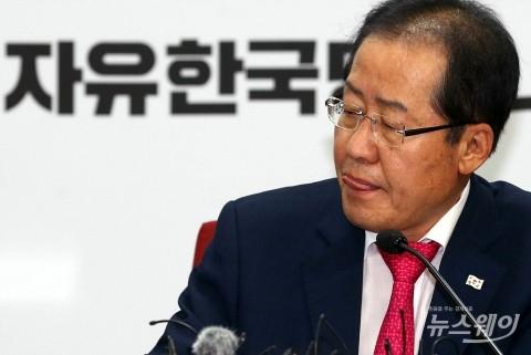 """홍준표 """"마지막 막말하겠다""""···당내 일부 의원 작심 비판"""