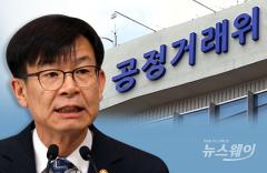 38년만에 경쟁법 전면 개정…일감몰아주기 규제 기업 231→607개