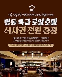 팜투어, 23~24일 명동 로얄호텔서 허니문박람회 개최