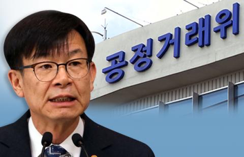 """김상조 """"직원 정당업무에 대한 검찰수사는 내가 나선다"""""""