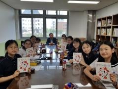 인천동부교육지원청, 남동지역 학교 간 공동사업 2차 활동 실시