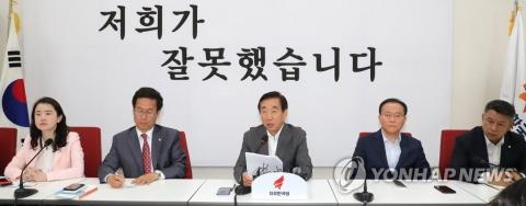 """김성태 """"한국당 중앙당 해체, 당명 바꾸겠다"""""""