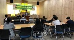 천안시, 학교폭력 재발 방지 '총력'