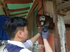 천안시, 재난취약가구 전기안전점검·정비사업 완료