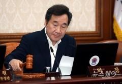 """이낙연 총리 """"장관들, 중요 정책 언론에 직접 브리핑해야"""""""