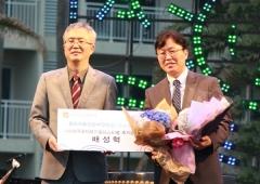 DIMF 배성혁 집행위원장, 문화체육관광부 장관상 수상
