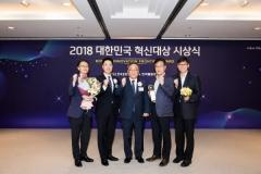 한국중부발전, 대한민국 혁신대상 2년 연속 수상