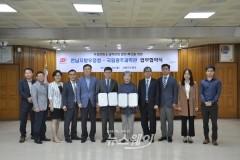 국립광주과학관, 전남지방우정청과 업무협약 체결식 개최