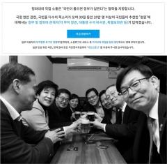 화풀이·유머에 가려진 '꼭' 필요한 목소리… 靑 국민청원 순기능 '또' 논란