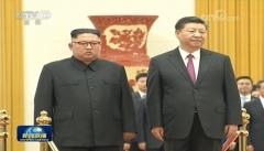 """""""시진핑 6월 20~21일 방북""""…北·中 언론 동시 보도(상보)"""