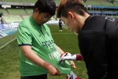 대구FC, 조현우 친필사인 유니폼 특별판매
