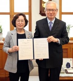 계명대, IOM이민정책연구원과 교류협력 업무협약