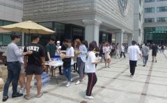 대구과학대 총학생회, 시험기간 도시락 이벤트