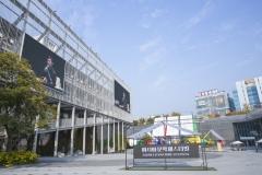 국립아시아문화전당, 아시아문학페스티벌 보조사업자 공모