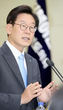 """이재명 """"경기도의회와 형식적 협치 넘어 실질적 협치 실현"""""""